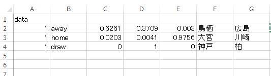 j1-2-12-%e6%a4%9c%e8%a8%bc