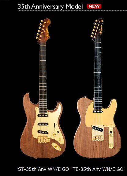 ムーンギター2